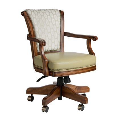 Picture of Darafeev Classic Game Chair